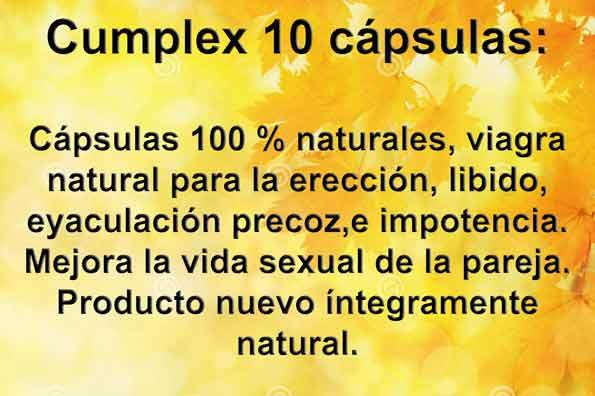 Cumplex